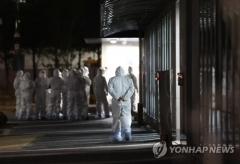 동부구치소 집단감염에…교정당국, 확산 방지에 '총력'