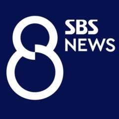 SBS 8시 뉴스, 10분 넘게 송출 지연…시스템 다운 추정