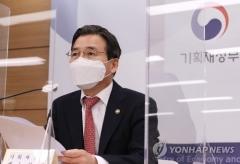 """기재차관 """"신선란 2400만개 추가 수입 차질없이 진행"""""""