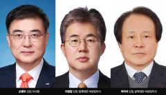 거래소, 손병두 이사장 선임 후 이사회 재정비 '속도'