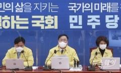 """민주당 """"언론 길들이기 한다는 지적은 정치 공세"""""""
