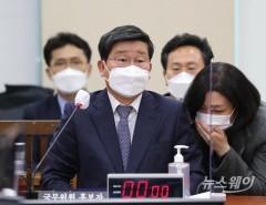 국회 행안위, 전해철 행안부장관 후보자 인사청문보고서 채택