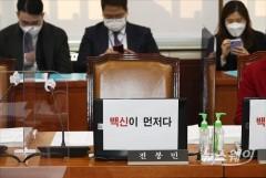 '편법 증여 의혹' 전봉민 의원 국민의힘 탈당