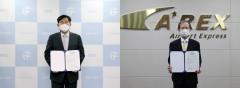 """인천도시공사-공항철도, 업무협약 체결...""""검암역세권 활성화 공동 노력"""""""
