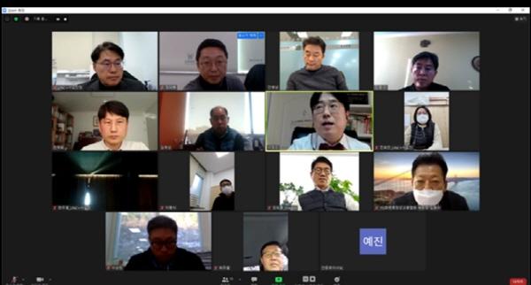 경복대 LINC+ 사업단, 2020년 성과공유대회 개최...비대면 랜선으로 진행