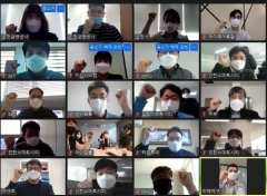 인천시-인천관광공사, '스마트관광도시 시범 조성사업' 성공추진 업무협약 체결