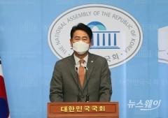 '편법증여 의혹' 전봉민, 국민의힘 탈당