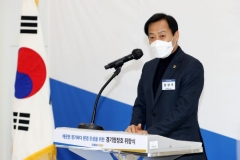 장현국 경기도의회 의장, '경기청정호' 취항식 참석…해양생태계 수호의지 다져