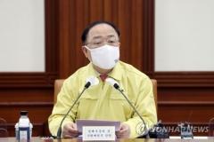 """홍남기 """"내년 3월 정책형 뉴딜 펀드 조성, 최장 20년간 운용 허용"""""""