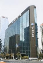 기업은행, 한국벤처창업학회 벤처창업진흥대상 수상