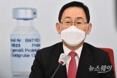 국민의힘, '인적쇄신' 원외당협위원장 24명 교체