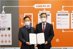 한국예탁결제원-대구창조경제혁신센터, 스타트업 IR 지원 협약