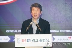 정몽규, 제54대 축구협회장 선거 단독 입후보···사실상 '3선' 성공