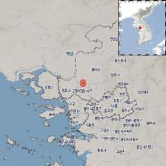기상청, 경기 파주 남서쪽서 규모 2.2 지진 발생