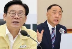 이재명-홍남기 또 설전…불붙은 4차 재난지원금