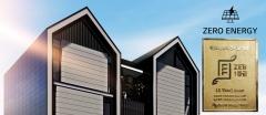 '에너지 자립률 100%' LG 씽큐 홈, 제로에너지건축물 1등급