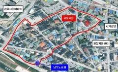 정읍시, '2021년 도시재생 예비사업' 최종 선정