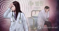 턱없이 부족한 감염내과 의사 인력…인구 10만명당 0.47명