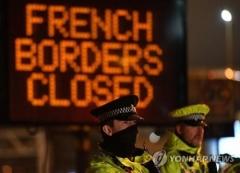 독일 이어 프랑스도 코로나19 변종 감염 확인