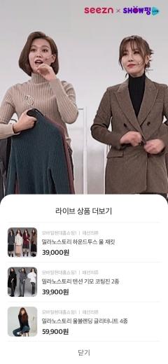 네이버-카카오 이어 KT도 참전…라이브커머스 시장 경쟁 격화