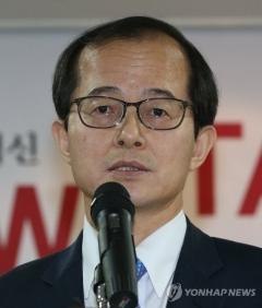 한국부동산원 신임 원장에 손태락 전 국토부 실장 내정