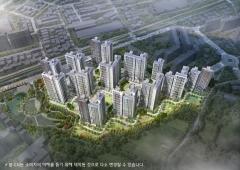 현대건설, '힐스테이트 용인 둔전역' 12월 분양 예정