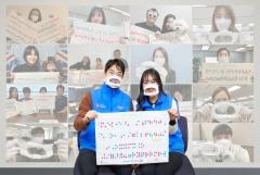 현대오일뱅크, 시각장애인 위한 마스크 제작 봉사활동