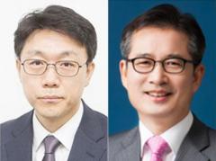 공수처장 추천위, 최종후보 2인에 김진욱·이건리