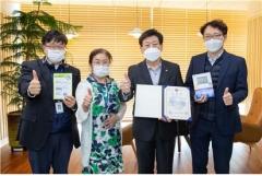 서부발전, 문서24 활성화 행안부 장관표창 수상