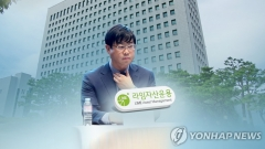 '라임 사태' 핵심 이종필 前부사장에 징역 15년 구형
