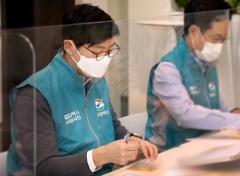 GS칼텍스, 시각장애인 점자 학습교구 보급 봉사활동