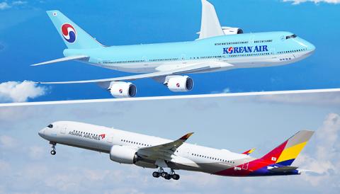 대한항공-아시아나 '조건부 승인'?···'공정위, 합병 목적 이해 못했나'