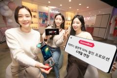 KT, 클라우드 '게임박스' 가입자 10만명 돌파