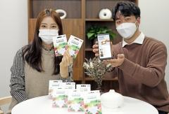 ㈜한진, 선불카드·배송 결합된 '내지갑속과일' 기프트카드 출시