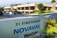 화이자·모더나 이어 '노바백스'도 변이 코로나 백신 효능시험