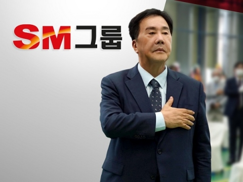 SM그룹, 하반기 '신입·경력사원' 수시 채용한다