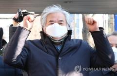 """전광훈 1심 무죄…법원 """"표현의 자유는 민주사회의 근간"""""""