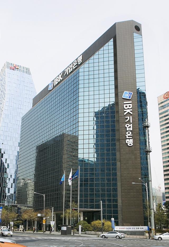 기업은행, 배당 성향 29.5% 결정…기재부몫 배당금 2200억