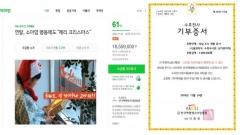성남도시개발공사, 한국백혈병소아암협회에 300만원 기부