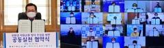 """박남춘 인천시장 """"친환경 청사로 '환경특별시 인천'에 한 걸음 더 다가갈 것"""""""