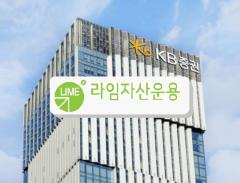 KB증권 판매 라임 펀드, 최소 60% 배상받는다