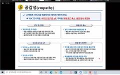목포대, '신임교원 START UP' 교수법 특강 성료
