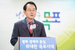 """김종식 목포시장 """"신재생에너지 등 3대 미래전략산업 육성"""""""