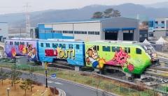 대구도시철도, 행정안전부 재난관리평가 '국무총리 표창' 수상