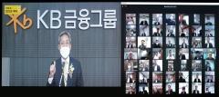 """윤종규 KB금융 회장 """"위기는 디딤돌…경쟁력 강화·혁신 박차 나서야"""""""