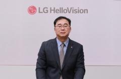 """송구영 LG헬로비전 대표 """"고객 니즈가 헬로비전의 전략"""""""