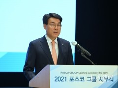 """최정우 포스코 회장 """"허리 아프다""""···산재청문회 불출석 통보"""