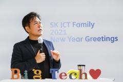 """박정호 SKT 사장 """"AI·ESG경영으로 사랑받는 빅테크 기업 되자"""""""