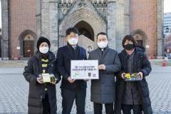 SK, 3개월간 40만 끼니 제공 '한끼 나눔 온택트 프로젝트'