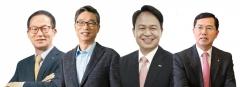 새해 시작한 신한·KB, 차기 CEO 내부 경쟁도 스타트